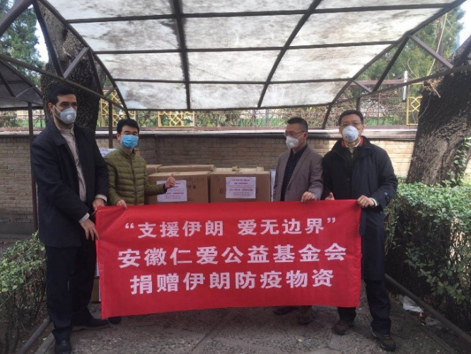 """On March 16, Rev. Wei Hong and Rev. Zhou Ming on behalf of the aid campaign launched by """"Beijing Pastoral Prayer"""" gave supplies to the Iranian embassy in Beijing."""