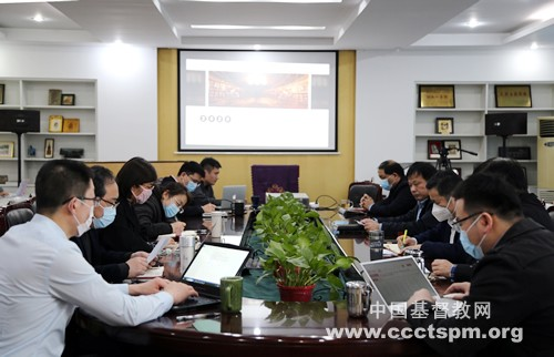 Shandong Theological Seminary Held a reading symposium On April 21, 2020.