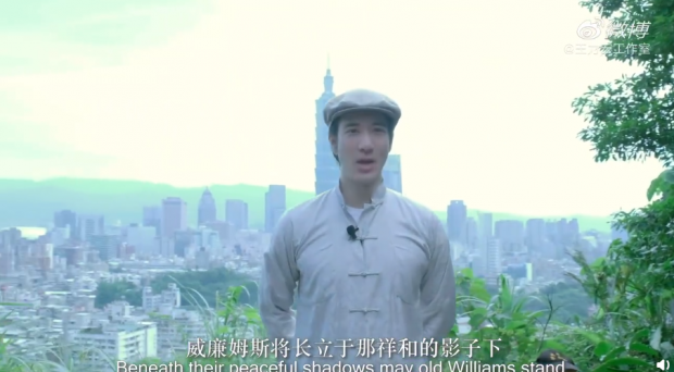 "On June 8, 2020, Leehom Wang shared that he sang his Williams College's song, ""The Mountains"" for this year's graduate on a mountain of Taipei."