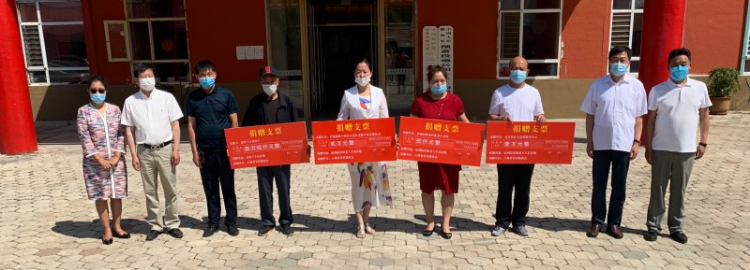 Jilin Provincial CC&TSPM held a ceremony to donate nursing homes and poor farmers, on June 19, 2020