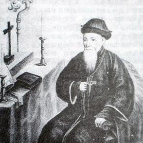 Luo Wenzao