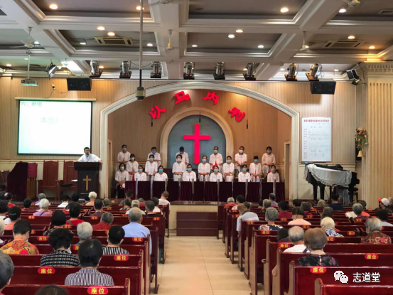 Pastor Yao Baoshan, preached in the first resumed Sunday service in the Chi Tao Church on July 19, 2020.