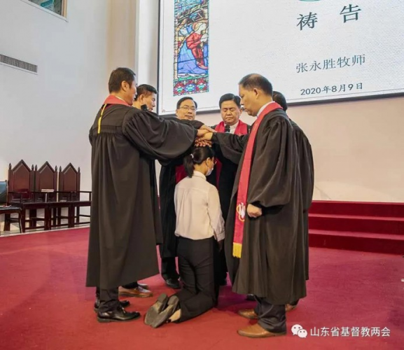 On August 9, 2020, Jiao Hongyan of the High-tech Zone was ordained as the pastor in the central hall of the  Linyi Municipal CC&TSPM.