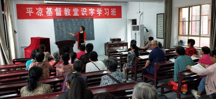 Zhao Cuiping was teaching senior believers in the literary class held in Kongtong District Church in Pingliang, China's northern Gansu Province.