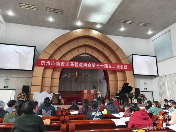 The thirthieth training program for volunteer pastors was held in Lin'an District, China's eastern-coastal Zhejiang Province on November to 14, 2020.