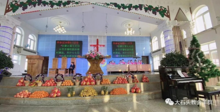 Fruit was placed on the stairs up to the sanctuary of Hebei Church in Dashitou Town, Dunhua, Jilin Province on November 22, 2020.
