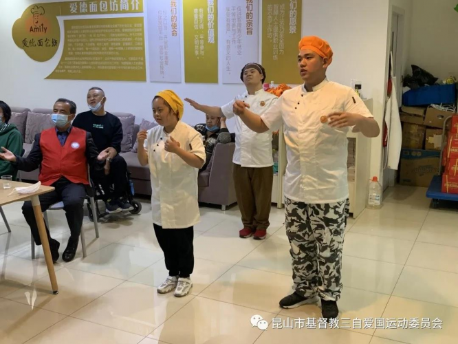 On November 19, 2020, three persons with mental disabilities performed a sign language program at the Kunshan Amity Bakery, in Jiangsu.