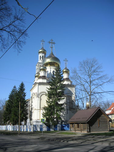 "The Orthodox ""Church of the Saints Cyril and Methodius""  in Kaliningrad/Russia"