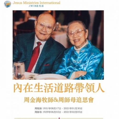 "Rev. Jack K. Chow, Chinese Leader of ""Inner Life,"" and his wife Nancy"