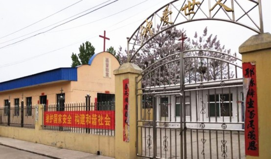 A church in Yaodu District, Linfen City, Shanxi Province