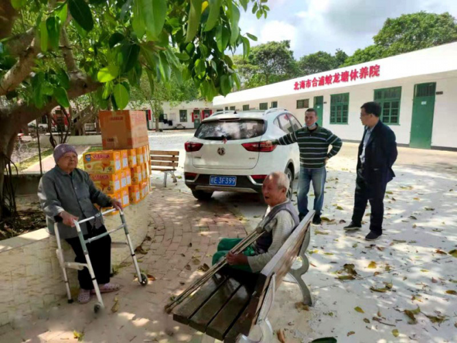 Beihai CC&TSPM leaders paid a visit to the leporsy cured survivors  in Jiaolongtang Village, Hepu County, Beihai City, Guangxi Province on February 24, 2021.