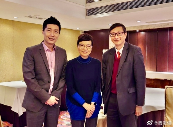On March 10, 2021, Steven Ma and Mrs. Ho met with Professor Lee Chi Kin John, vice president and provost of the Education University of Hong Kong (EdUHK).