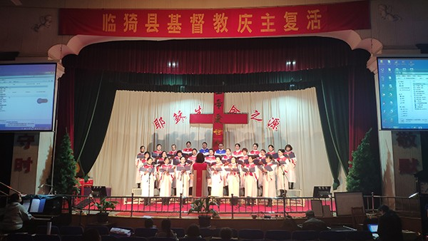 The choir of Linyi Christian Church in Yuncheng, Shanxi presented hymns in the Easter gala on April 3, 2021.