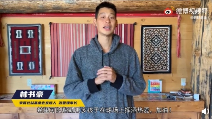 Jeremy Lin posted a video to celebrate the third anniversary of the Jeremy Lin-Li Qun Sports Foundation on June 19, 2021.