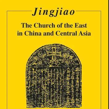 """Book of """"Jingjiao: The church of the East in China and Centrual Asia"""""""