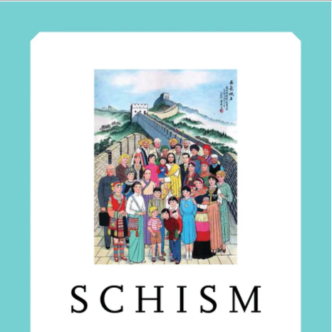 The book cover of Schism: Seventh-day Adventism in Post-Denominational China