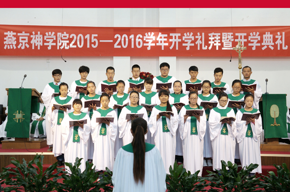 Hymn on the opening ceremony