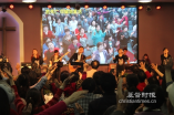 A house Church in China.