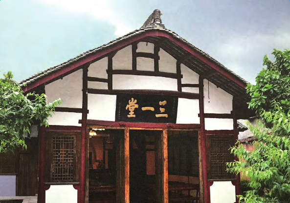 the Chinese-style Trinity Church of Langzhou, Sichuan