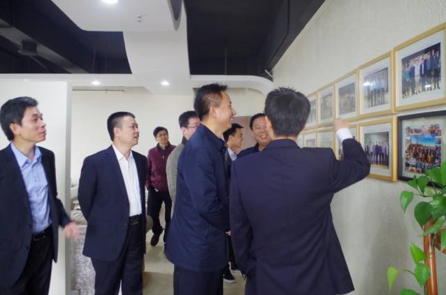 Officials of the United Front Work Department of CPC Central Committee visit Shenzhen Business Association