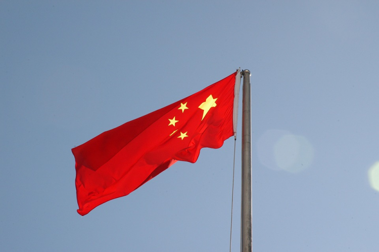 The Chinese national flag