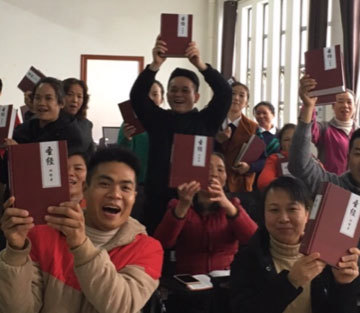 Rural Chinese Christians received the Study Bible in August 2019.