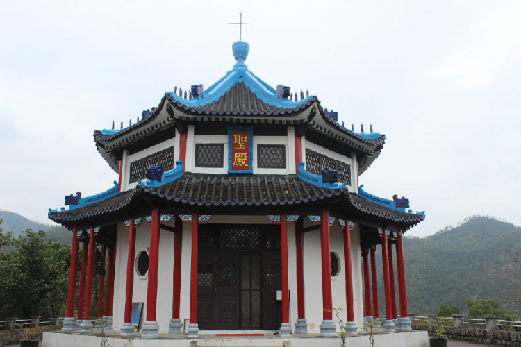 Tao Fong Shan Lutheran Church​