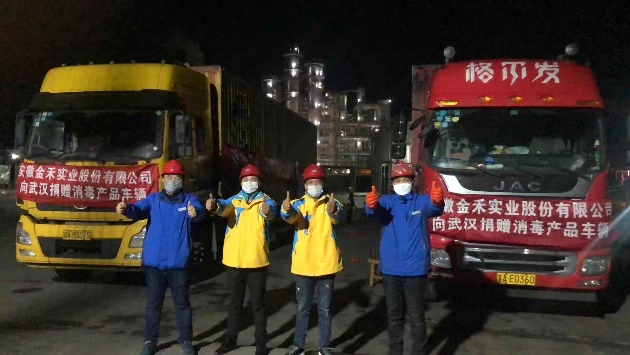 On January 25, 2020, 40 tons of hydrogen peroxide was loaded in trucked in Laian County, Anhui then was sent to Wuhan.