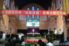 Church of Wuxi held