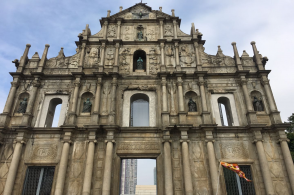 The Ruins of St. Paul's, the ruins of a 17th-century complex that originally included St. Paul's College and the Church of St. Paul, Santo António, Macau